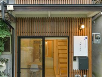 京都オフィスができました。